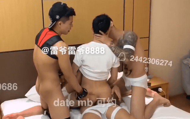 SEX GAY CHINA